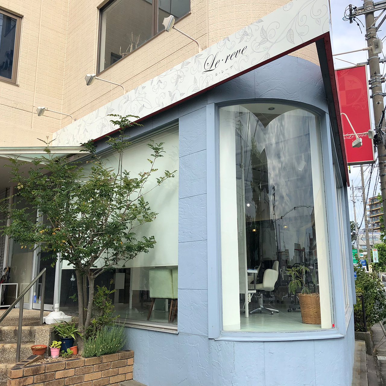 Le・reve 鴨江店